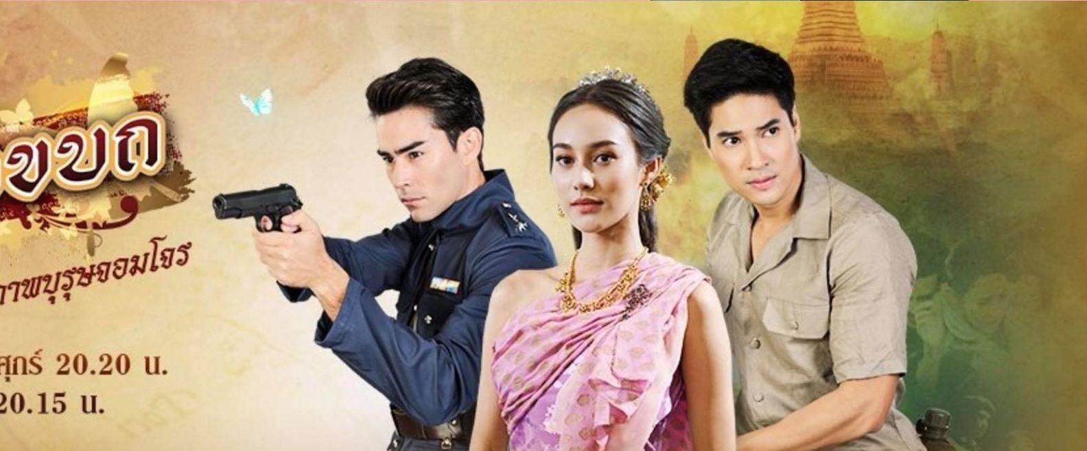 phim truyền hình Thái Lan 1