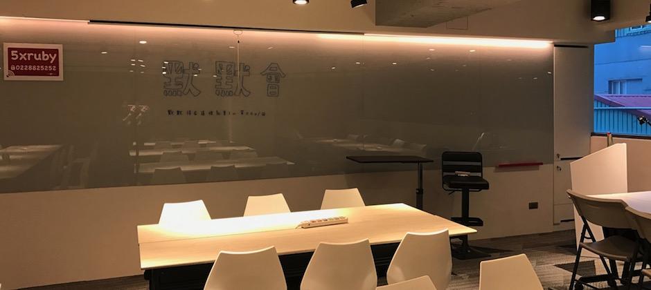 Ruby_Classroom.JPG