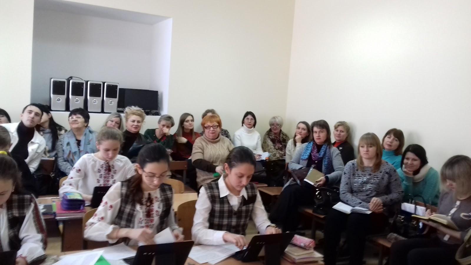 Міський семінар-практикум для голів шкільних методичних об'єднань вчителів української мови та літератури