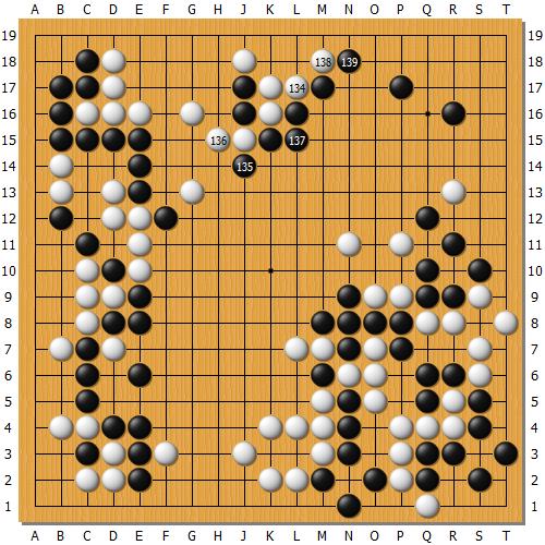 13NHK_Go_Sakata80.png