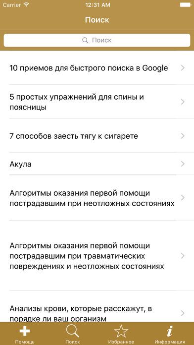 screen696x696.jpeg
