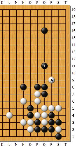 Mimura_Zen_3stones_004.png