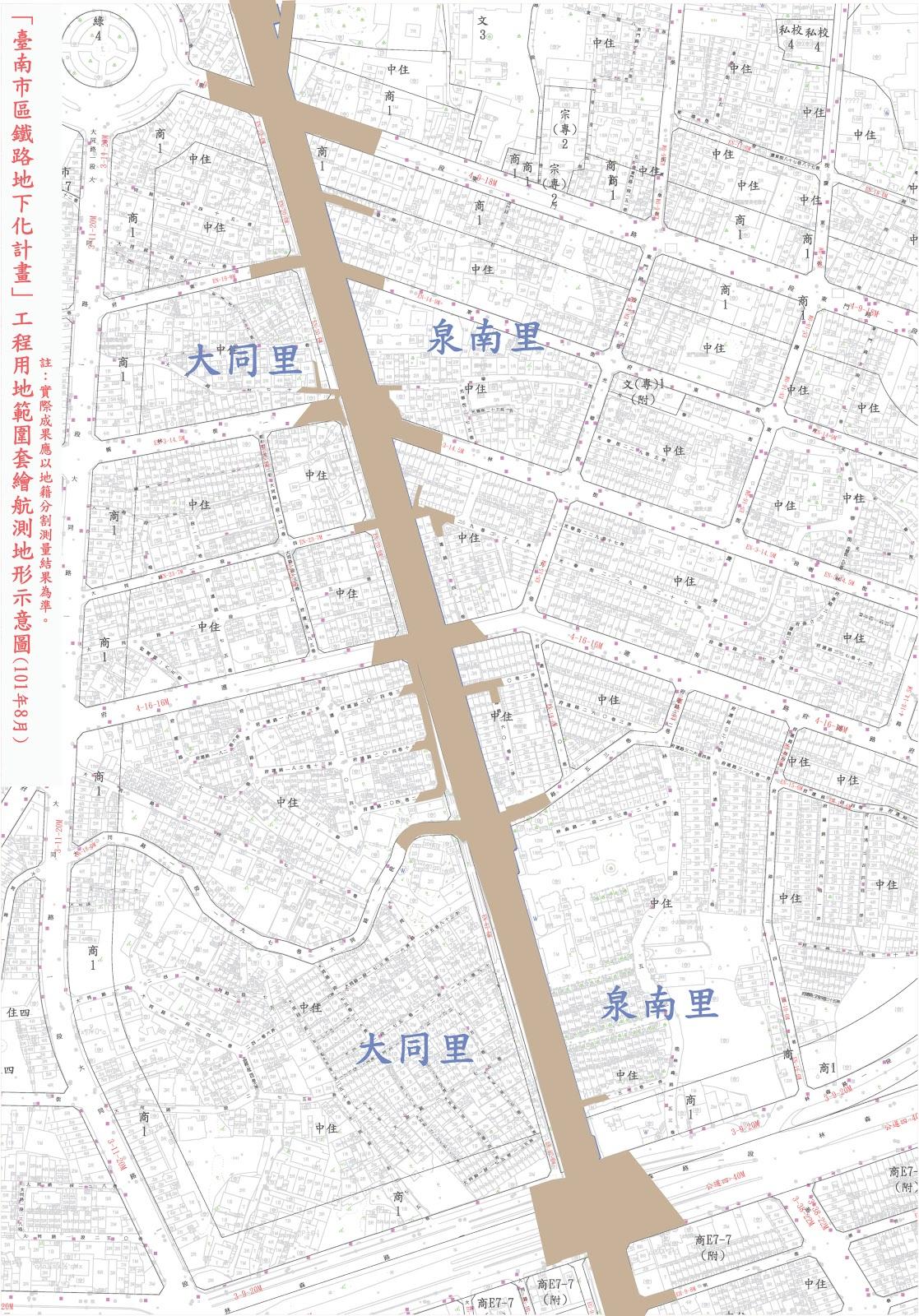 台南鐵路地下化航測圖-大同里-理想路廊.jpg