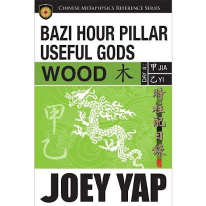 BaZi Hour Pillar Useful Gods - Wood