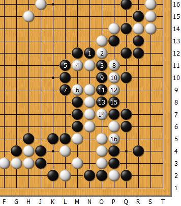 40meijin01_023.png