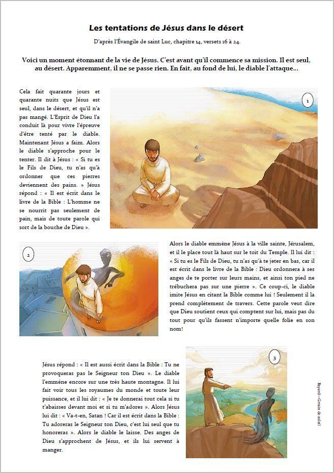 BD : les tentations de Jésus dans le désert