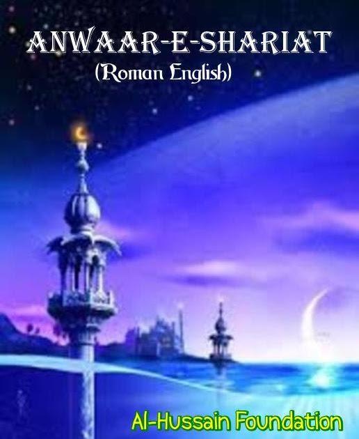 Anwaar-e-Shariat (Roman English) ~ Al Hussain Foundation (AHF)