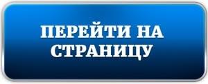 Старославянизм к слову молодой