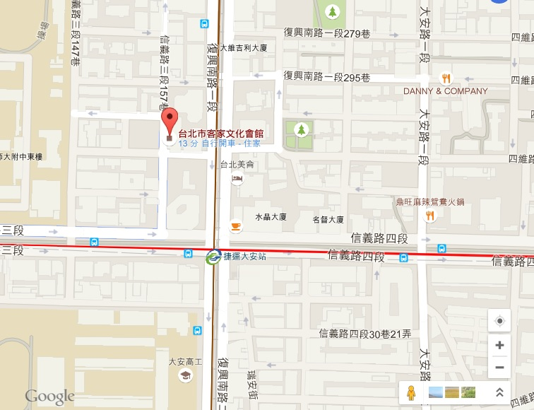大安捷運站步行5分鐘