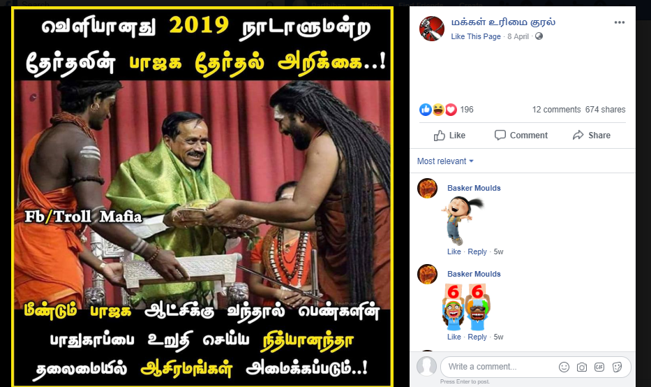 C:\Users\parthiban\Desktop\bjp 2.png