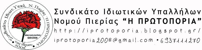 F:\☭\SYINP\logo\banner (2).jpg