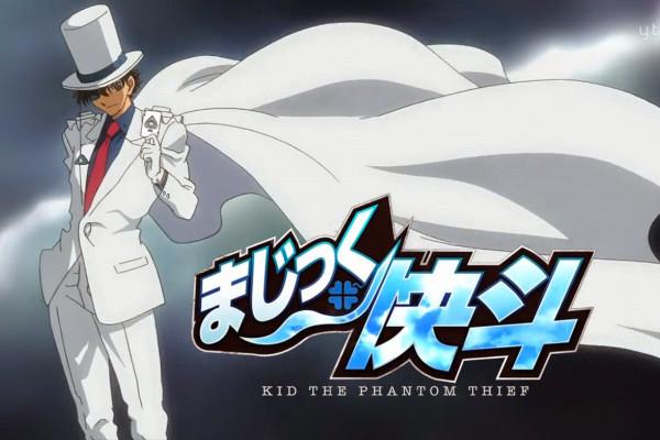 Magic-Kaito-1412-600x400.jpg