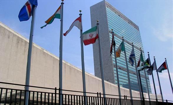 Descrição: http://travel-tips.s3-website-eu-west-1.amazonaws.com/holiday-travel-tips-new-york-ny-United-nations-headquarters-UN-HQ-building.jpg