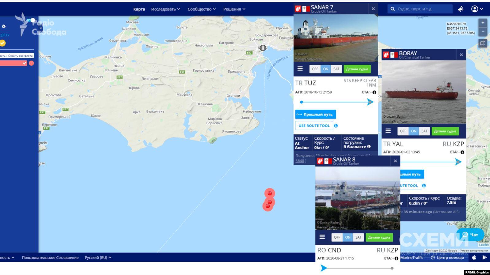 За даними Marine Traffic три великі танкери з мальтійськими прапорами майже непорушно стоять у нейтральних водах Чорного моря