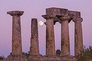 Πανσέληνος στο ναό του Απόλλωνα-Αρχαία Κόρινθος.jpg