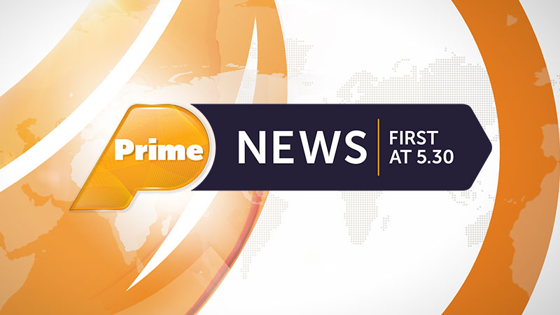 Image result for prime news first at 5.30