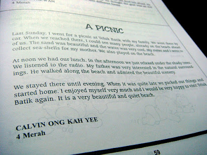 Short essay on my favourite picnic spot