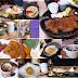【台北美食|中山區】陶板屋和風創作料理|浪漫聖誕溫馨推薦秋冬饗宴美味再升級