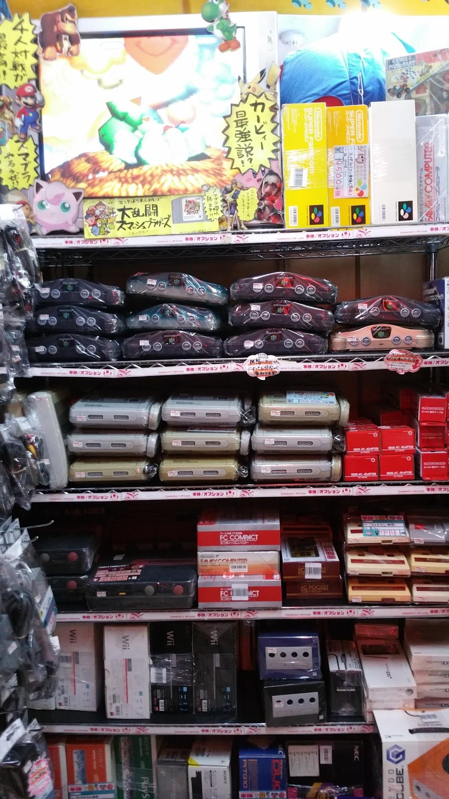 C:\Users\J\Pictures\TOKYO NOV 2016\SUPER POTATO\20161117_160223.jpg