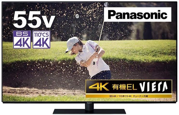 パナソニック55V型有機ELテレビVIERA