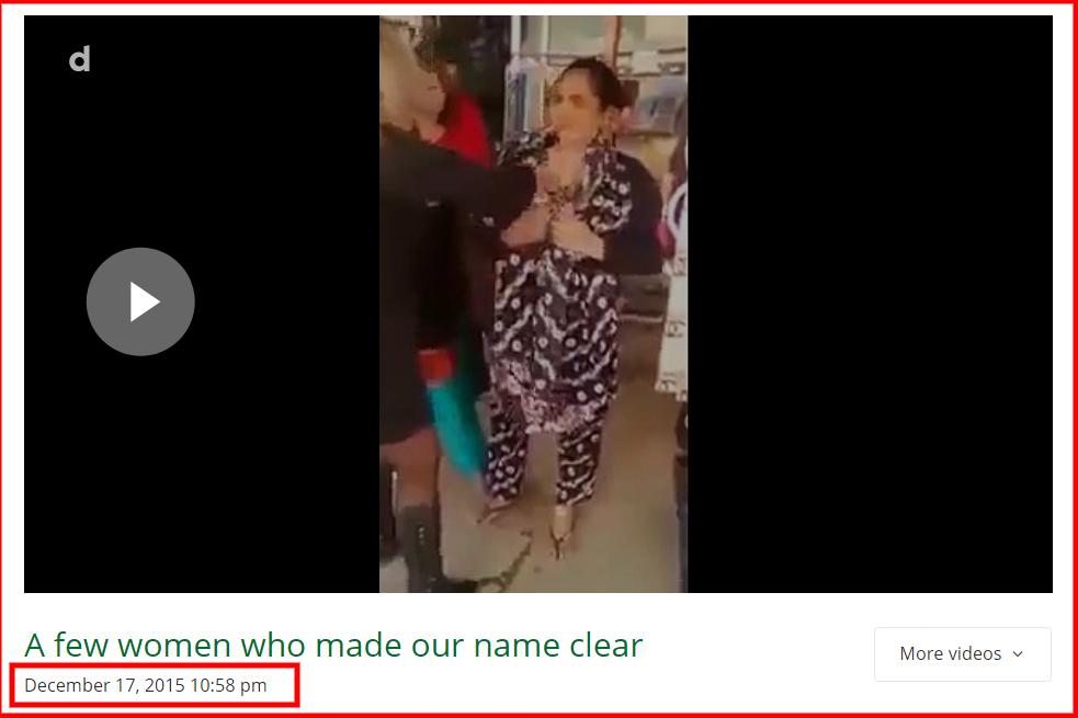 screenshot-www.paknews.tv-2019.09.24-18_40_43.png
