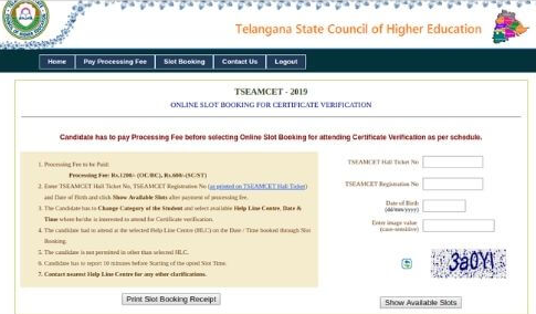 TS EAMCET Slot Booking for Counselling
