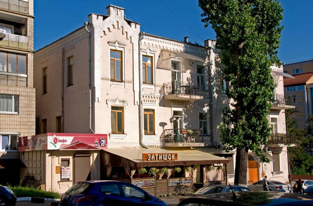 demolished buildings kyiv 15 1024x675 - <b>В Киеве активно сносят историческую застройку.</b> Вот 25 зданий, которые мы уже потеряли или скоро можем потерять - Заборона