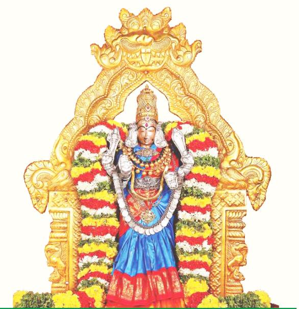Vadivudai Manikka Malai in Tamil