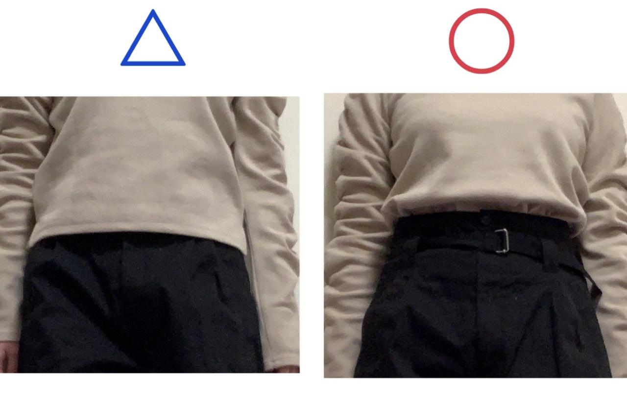 服をウエストにしまっている状態と出している状態の比較