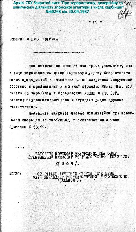 34- письмо №60268_900