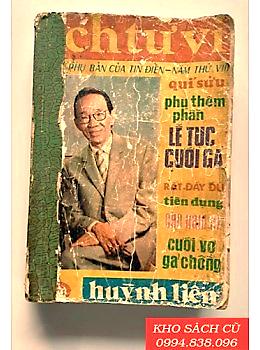Lịch Sách Tử Vi Quí Sửu 1973