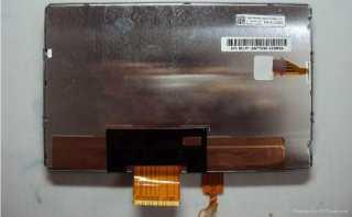 LTA080B0Y5F