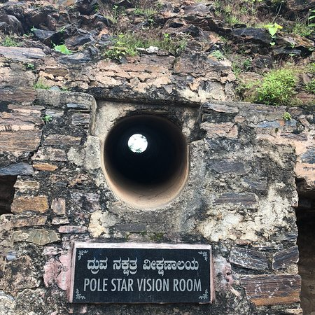 This picture contains  Pole star vision room in the Kittur Fort