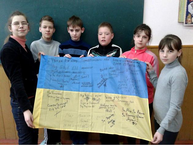Фото: ternopil.te.ua