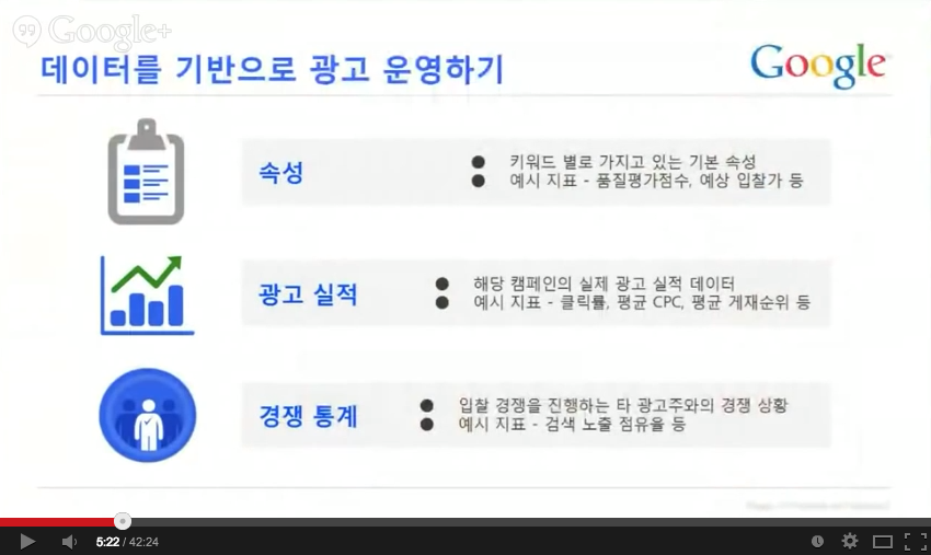 Screen Shot 2014-07-03 at 오후 1.19.50.png