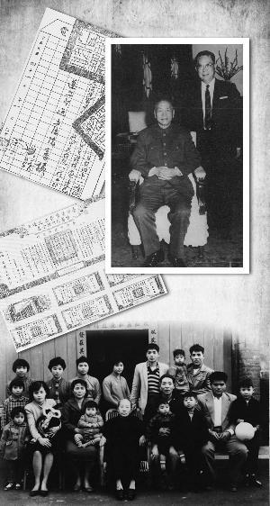 资料图:关于耕者有其田法案,蒋介石呈送立法院的电文