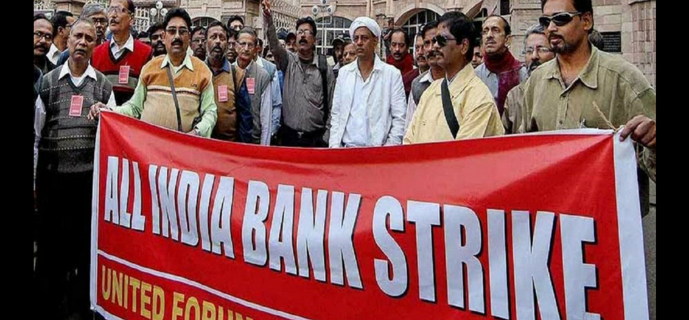 10 Lakh Govt Bank Employees On Strike Against Privatisation; These  Operations Will Be Impacted