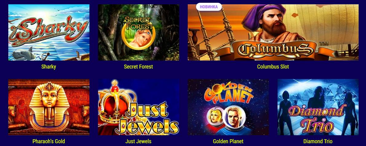Related buker.info  игровые автоматы скачать скачать бесплатно игру гаражи на телефон samsung игровые автоматы