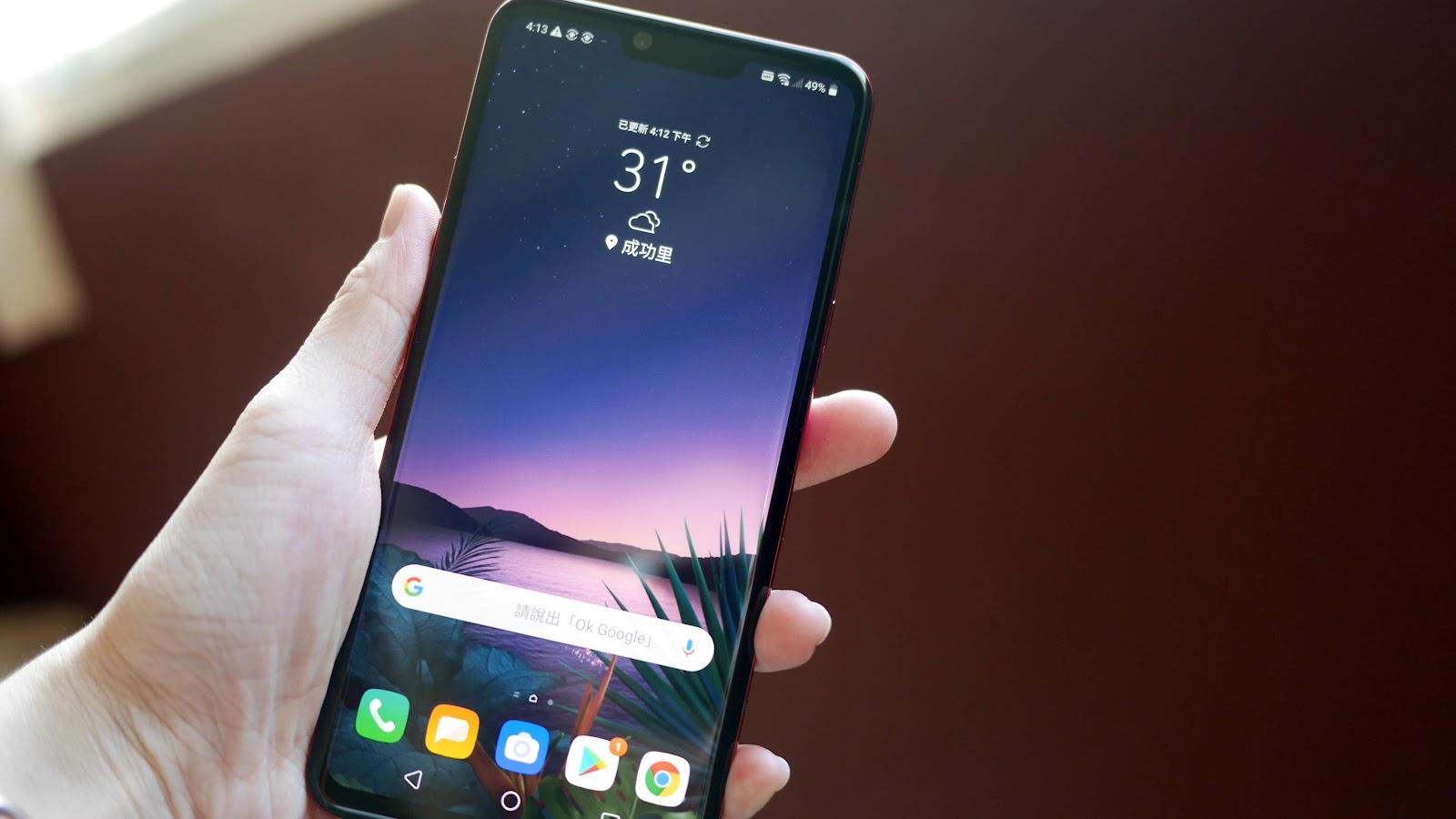 【開箱】韓國版 LG G8 ThinQ 開箱囉~注意!這不是7月上市的台灣版 G8S ThinQ喔!