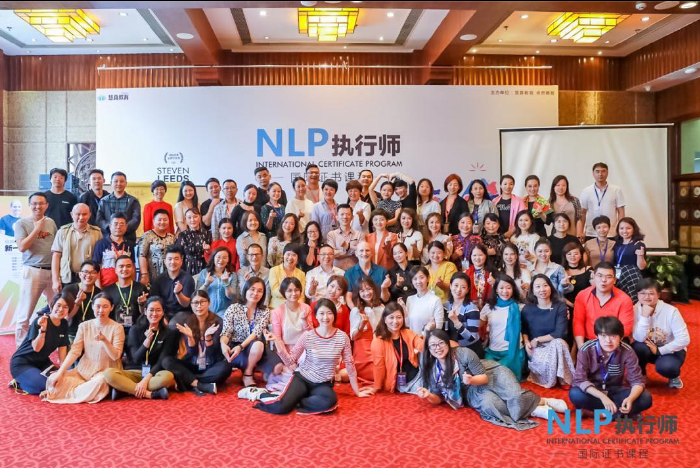 The_NLP_Center_Of_New_York___nlptraining__•_Instagram_photos_and_videos