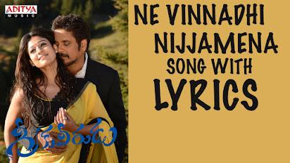 Greeku veerudu mp3 songs free download southmp3.