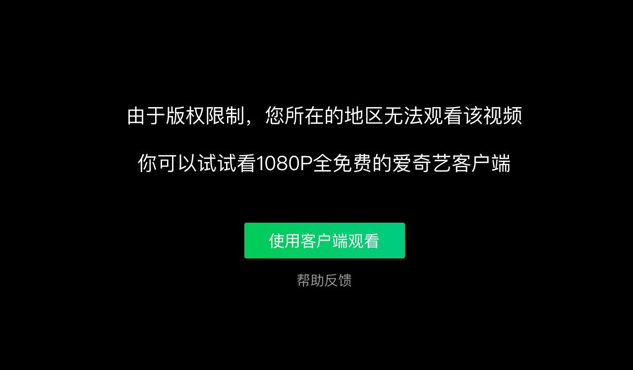 翻墙回国,只需一步搞定!兼容手机、电脑、电视全平台下载,2021好用的回国VPN推荐