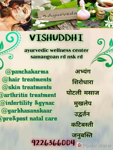 VISHUDDHI AYURVEDIC WELLNESS CENTER - Wellness Center in