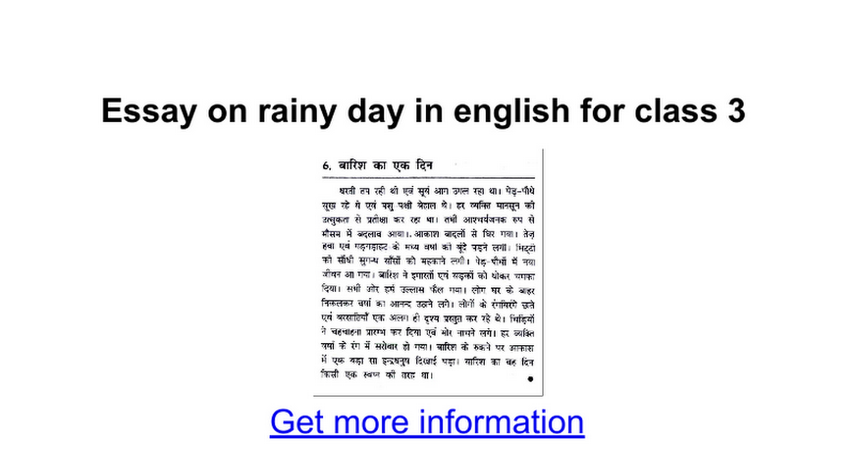 essay on rainy day in english for class google docs
