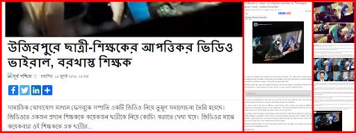 C:\Users\Lenovo\Desktop\FC\Bangladesh Madrassa8.png