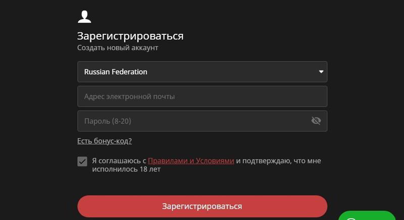Форма регистрации на GGPokerOK