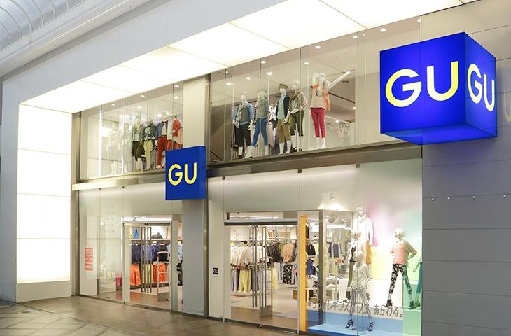 gu1.jpg