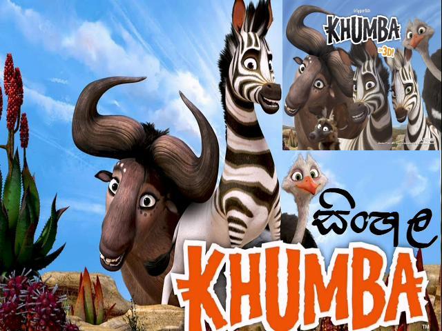 Sinhala Dubbed -Khumba