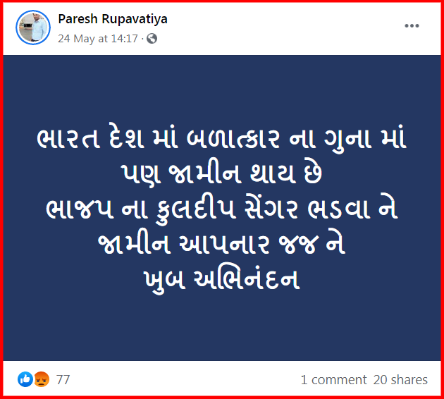 screenshot-www.facebook.com-2020.05.31-17_22_29.png