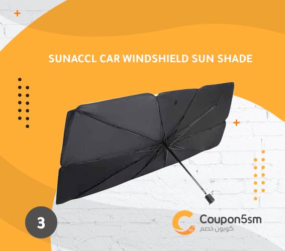 مظلة سيارة